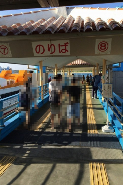 s-ferry