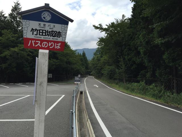 竹田城跡バス乗り場
