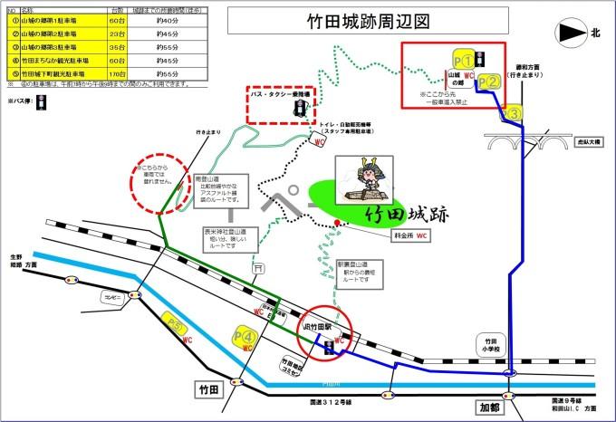 竹田城跡周辺ルートマップ/http://www.city.asago.hyogo.jp/cmsfiles/contents/0000001/1124/27chizu.jpg