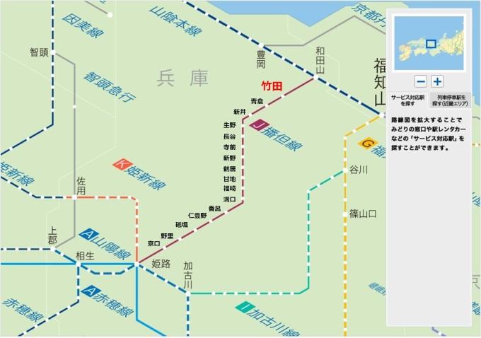 JRおでかけネット/https://www.jr-odekake.net/eki/route.html?id=0630212#lat=75.31167044657688&lng=-90.791015625&zl=7