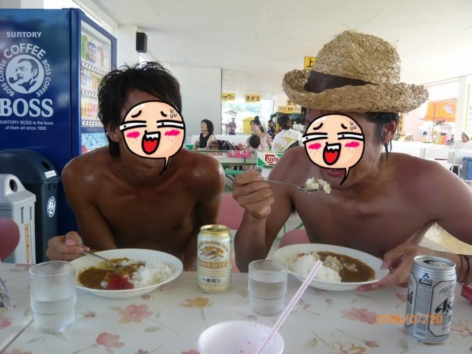僕と友達の日焼け写真