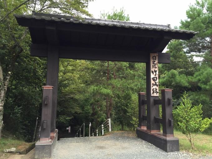 竹田城最初の入口