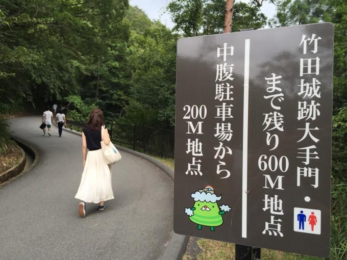 竹田城までの道のり②