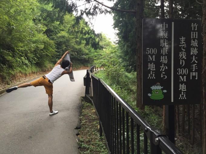 竹田城までの道のり④