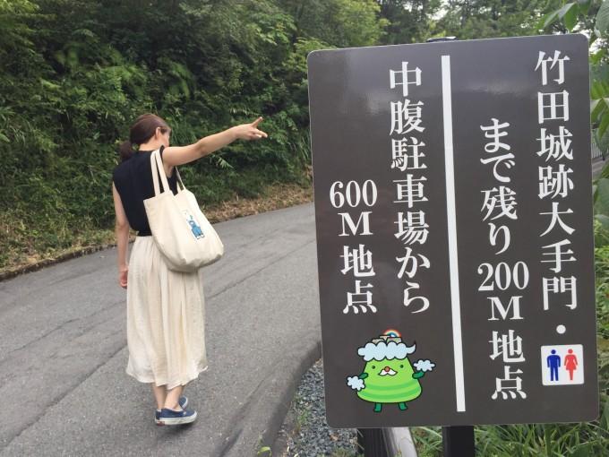 竹田城までの道のり⑤