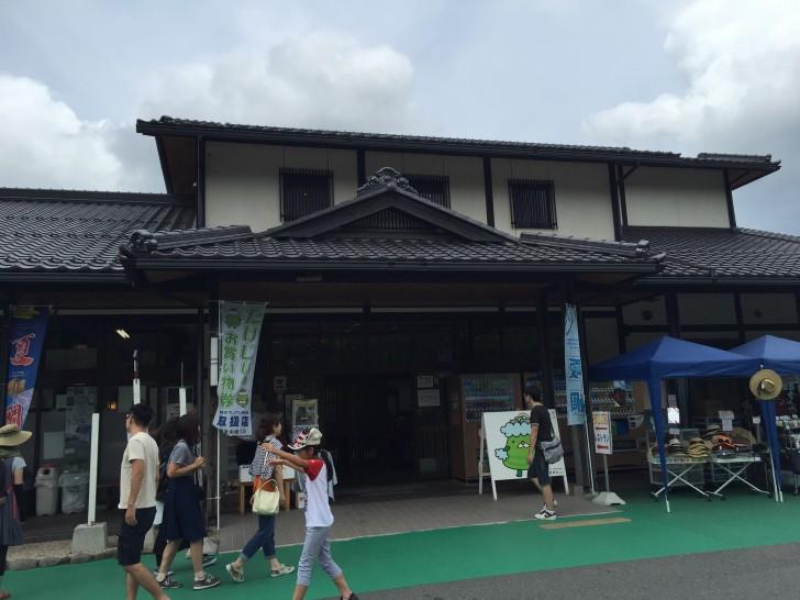 yamajiro