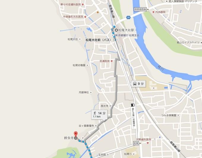 松尾大社⇒鈴虫寺アクセス
