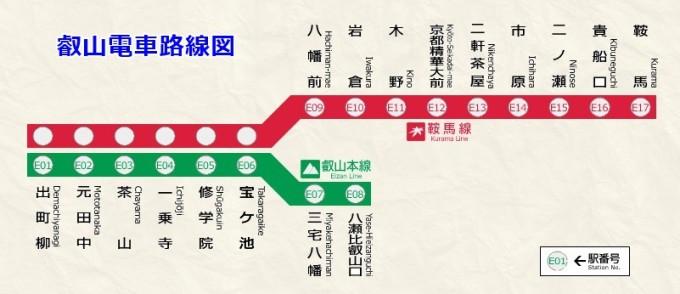 引用元:KEIHAN叡山電車