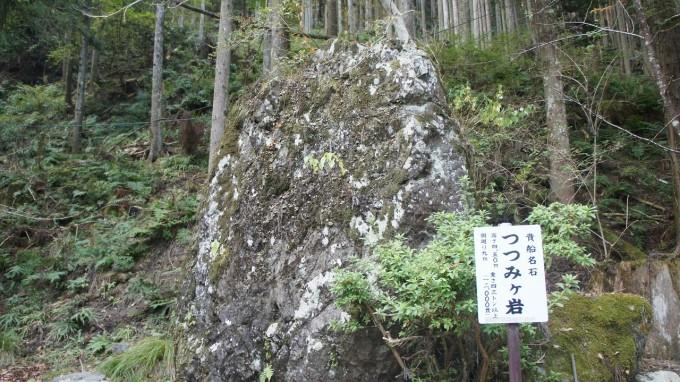 つつみヶ岩