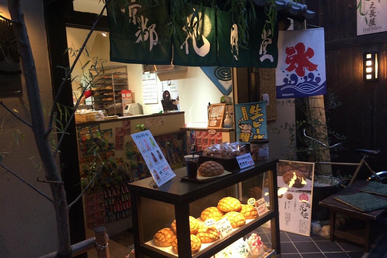 京都花月堂