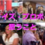s-2015-11-08_18h22_52-tile