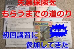 s-IMG_44711