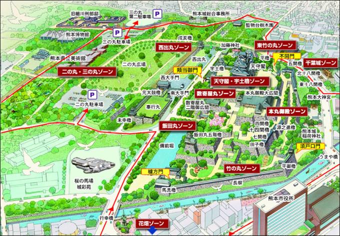 熊本城公式ホームページからお借りしました。