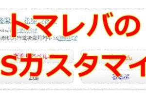 2015-12-01_19h05_44aa