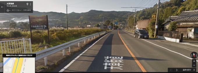 okoshiki_kaigan
