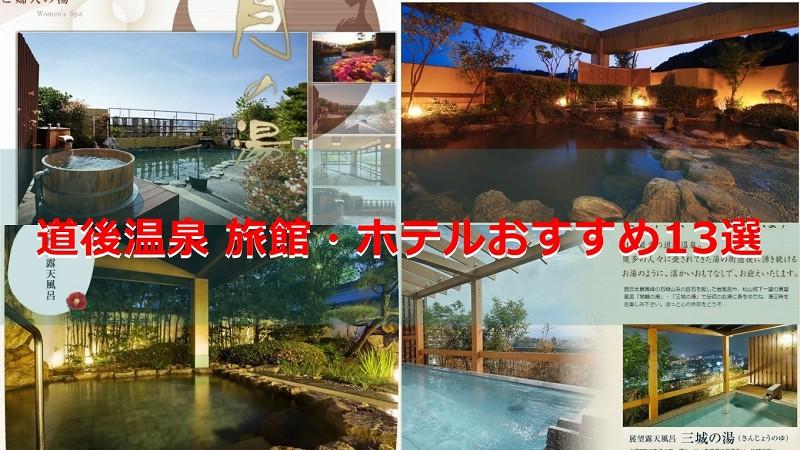 s-2015-12-02_11h41_20-680x438-tile