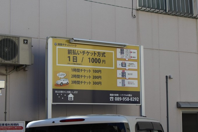 s-IMG_3066