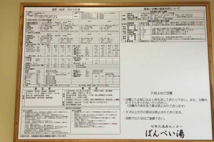 s-IMG_5188
