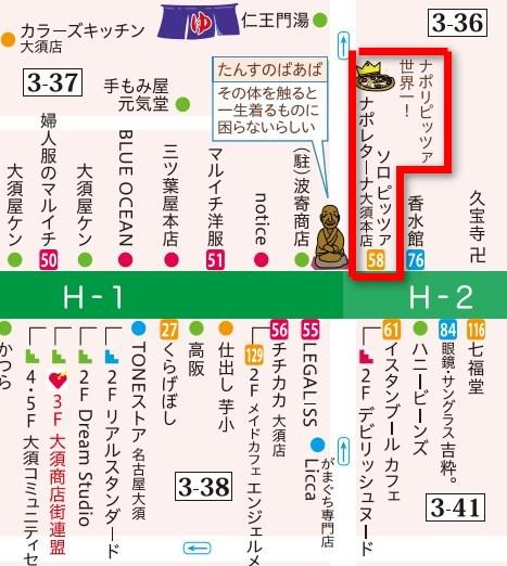 2016-01-05_15h23_08a
