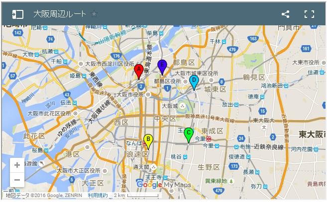 Google Mapの「マイマップ」があ...