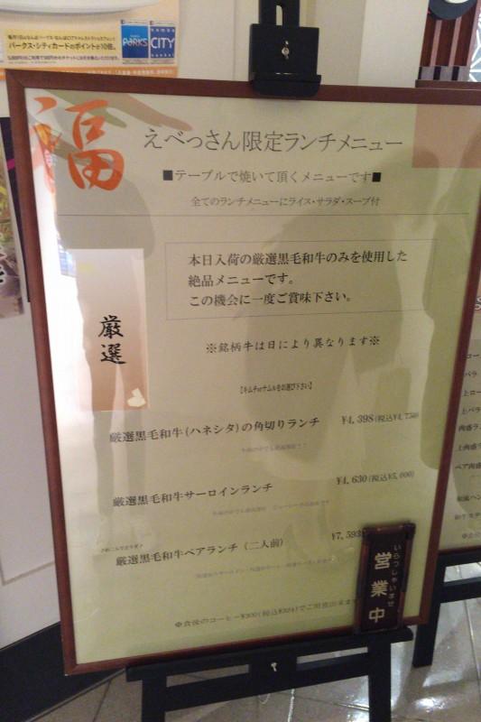 s-IMG_5457