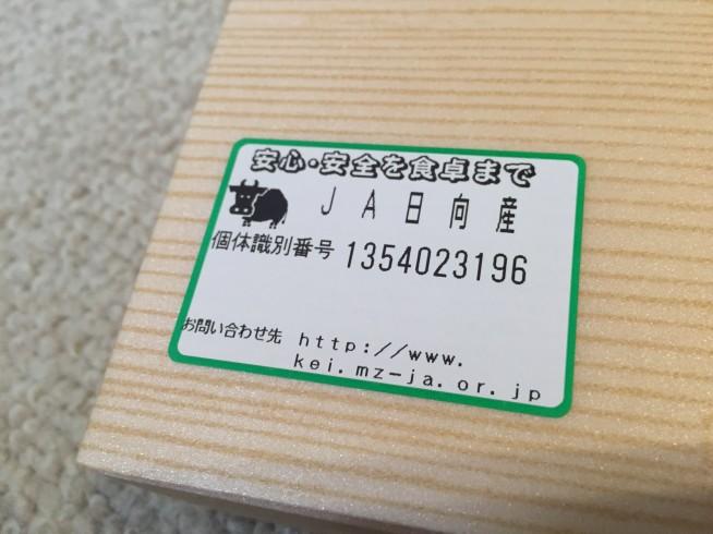 s-IMG_5548