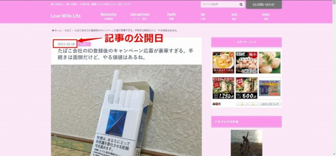 s-たばこ会社3