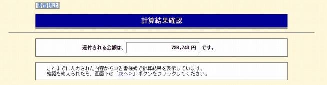 s-2016-02-14_13h49_03a