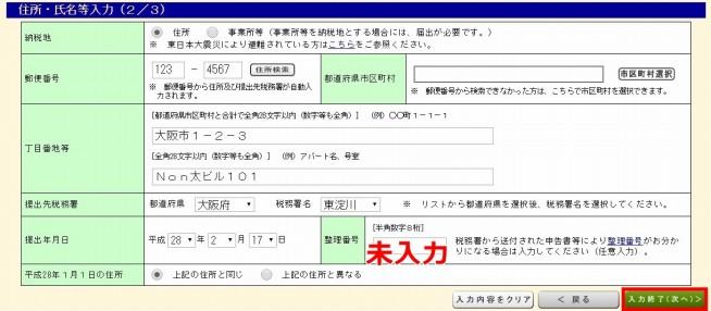 s-2016-02-14_13h56_15aa