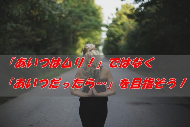 s-girl-1130386_1280a