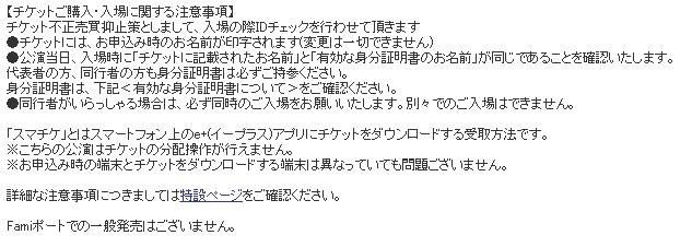 2016-03-07_22h28_53