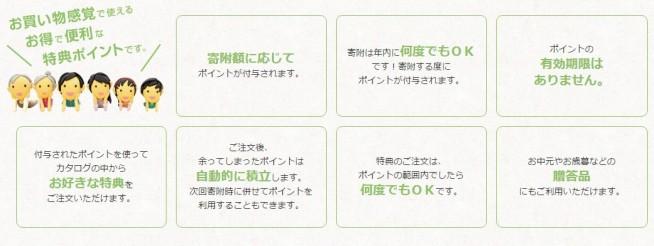 s-2016-03-04_12h47_34