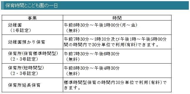 s-2016-03-04_13h47_52