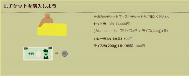 s-2016-03-13_15h26_52