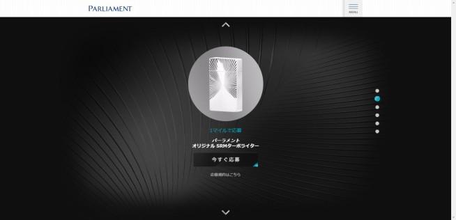 s-2016-03-28_12h00_38