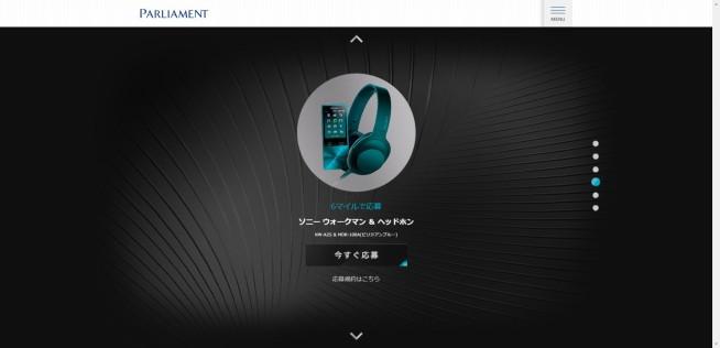 s-2016-03-28_12h00_57