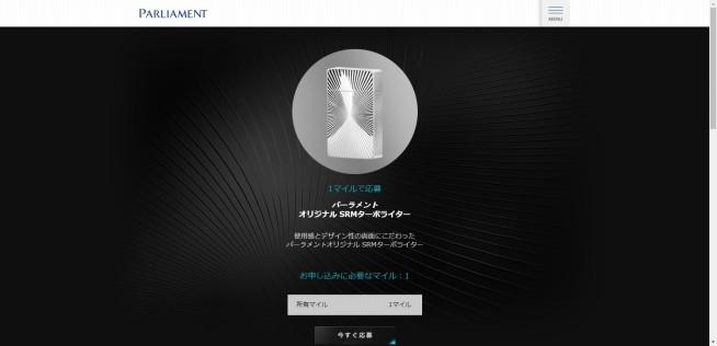 s-2016-03-28_12h11_45