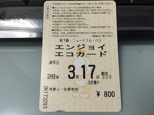 s-IMG_6497