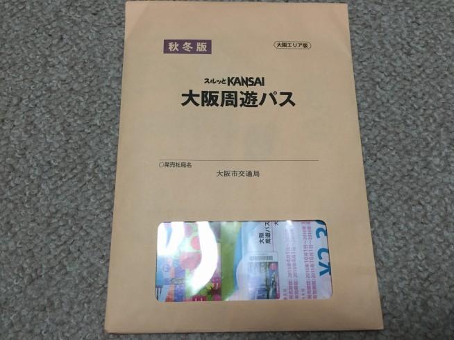 s-IMG_6500