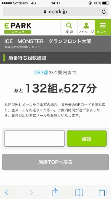 s-IMG_6698