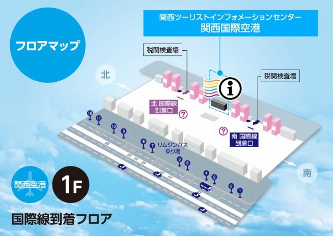 s-floormap_detail_kix