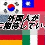 s-s-国旗a