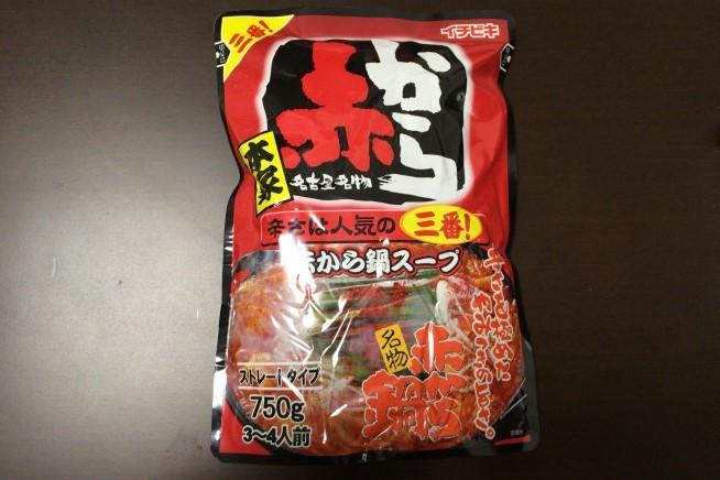 ss-赤から鍋_袋2