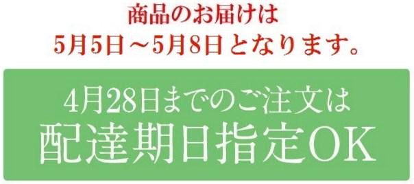 Hana Uta 米沢園芸 楽天市場店さんからお借りしました。