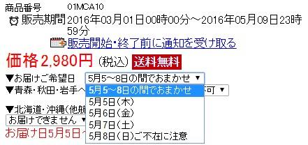 2016-04-17_12h53_21