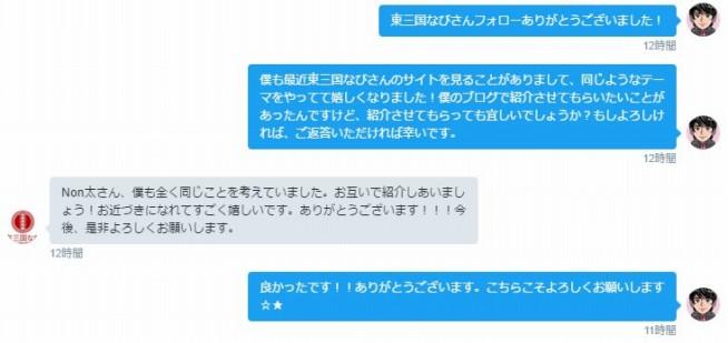 s-2016-04-09_22h44_36