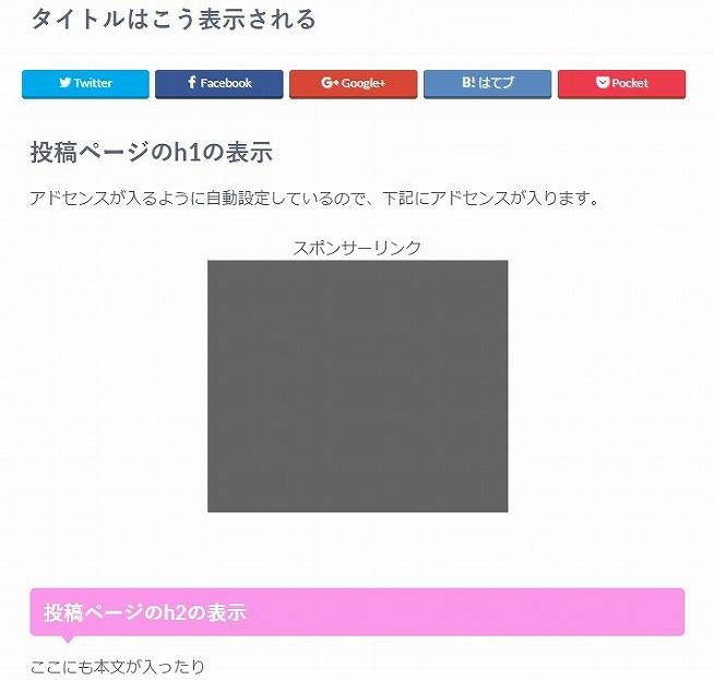 s-2016-04-14_14h56_10