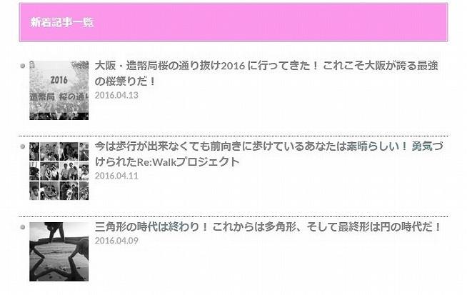 s-2016-04-14_15h28_31a