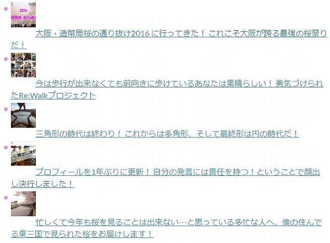 s-2016-04-14_18h35_36