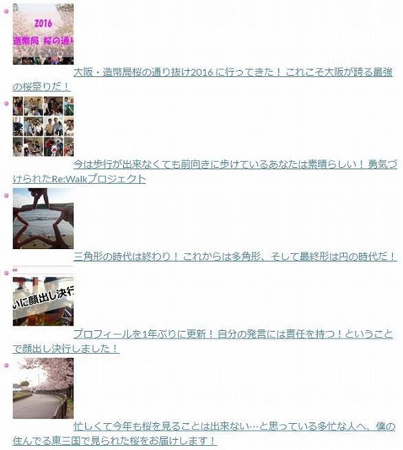 s-2016-04-14_18h38_00